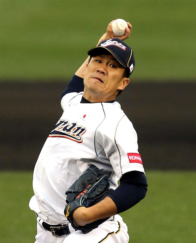 WBC日本代表.jpg